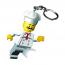 Брелок-фонарик Lego Classic Chef