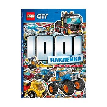 Книга с наклейками Lego City «Крутые автомобили»