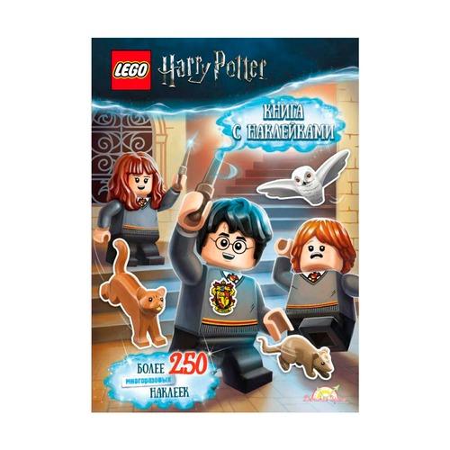 Книга с наклейками Lego Harry Potter