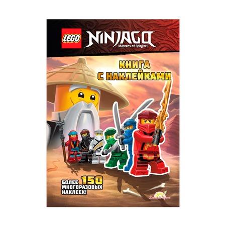 Книга с наклейками Lego Ninjago