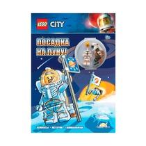 Книга с игрушкой Lego City Посадка на Луну