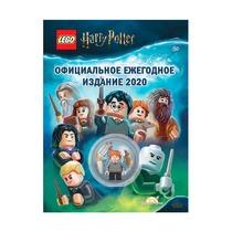 Книга с игрушкой Lego Harry Potter