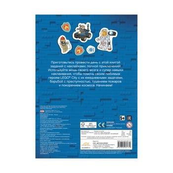 Книга с наклейками Lego City