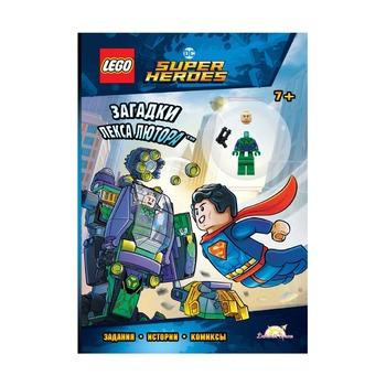 Книга с игрушкой Super Heroes Загадки Лекса Лютора