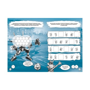 Книга с наклейками Ninjago 1001 Наклейка. Гонки и битвы