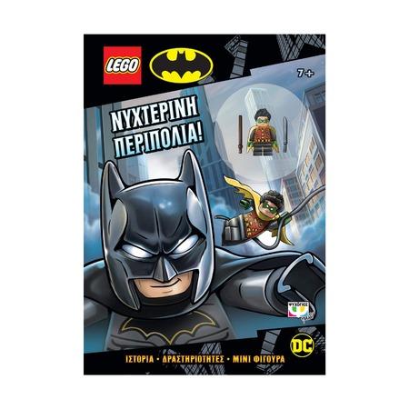 Книга с игрушкой DC Comics Super Heroes Ночной Патруль!