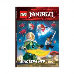 Книга с рассказами и картинками Ninjago Мастера игр