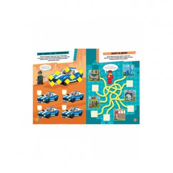 Книга с наклейками City Городские Приключения