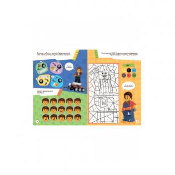Книга с игрушкой City Рад Помочь