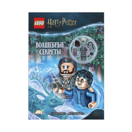 Книга с игрушкой Harry Potter Волшебные Секреты.
