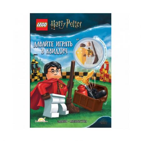 Книга с игрушкой Harry Potter Давайте играть в Квиддич