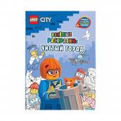 Книга-раскраска City Весёлые раскраски: Чистый город