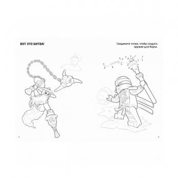 Книга-раскраска Ninjago - Весёлые раскраски: Зейн